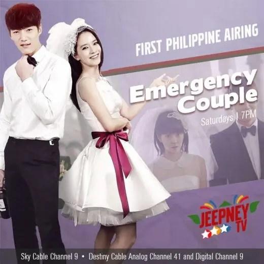 Emergency Couple