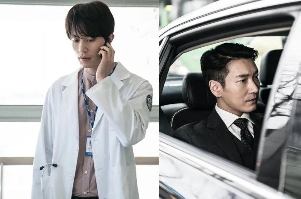 K-Drama 'Life' is Coming to Netflix | Starmometer