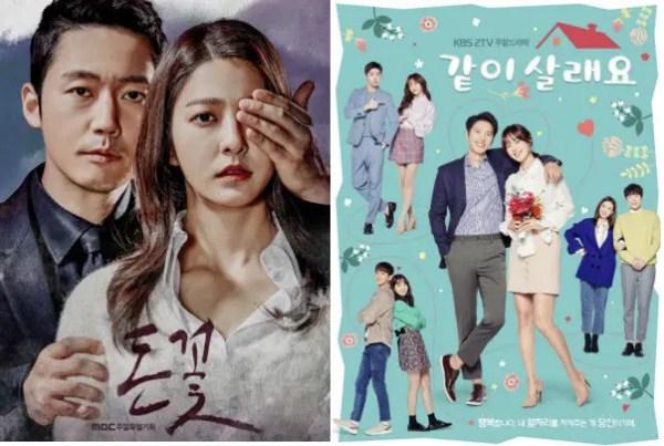 11th Korea Drama Awards – 2018 Nominees Revealed | Starmometer