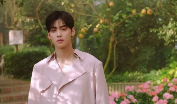 ASTRO Releases 'All Night' Music Video | Starmometer