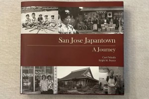 San Jose Japantown, A Journey