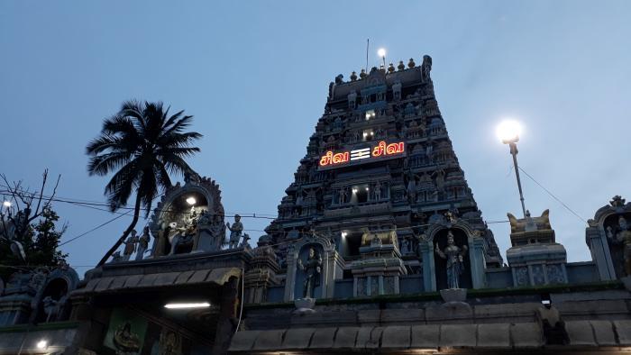Avinashilingam Shiva temple