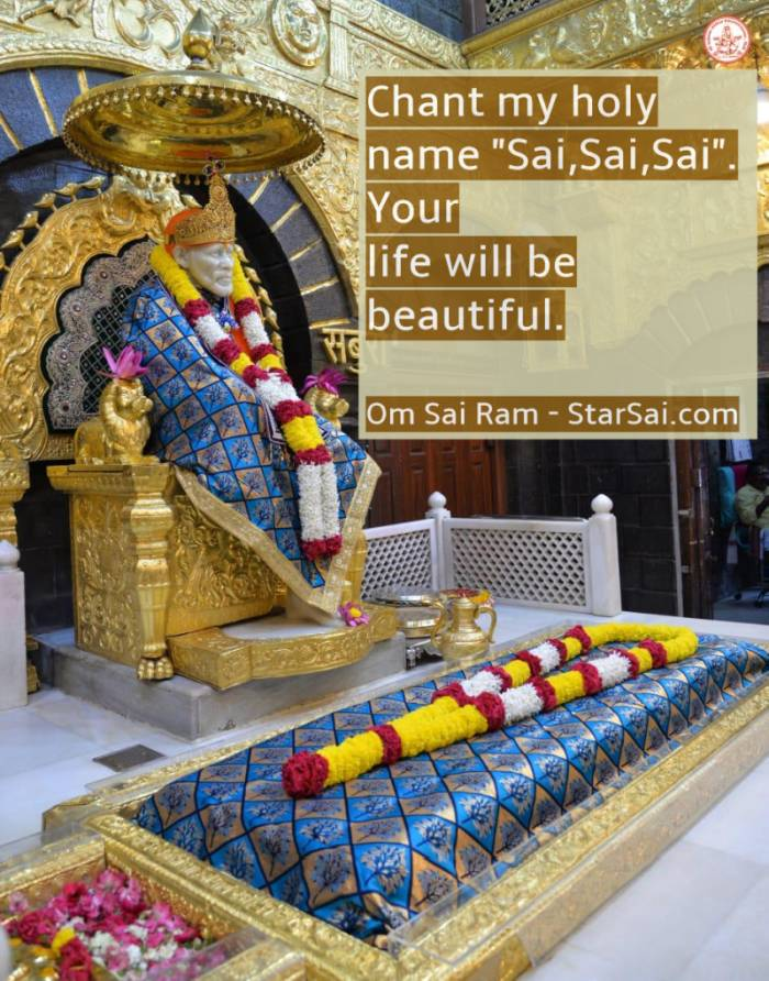Shirdi Sai Baba Ashtothram