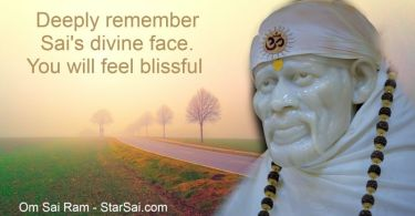 Shirdi Saibaba divine face