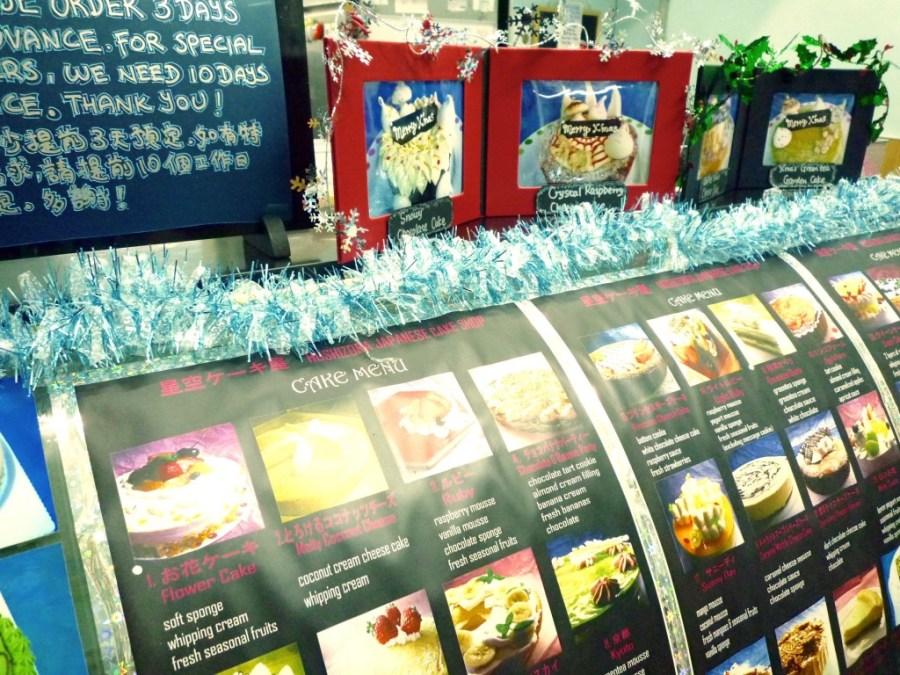 star sky cakes shop1