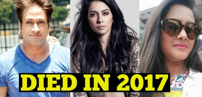 Famous Bollywood Celebrities Who Died In 2017