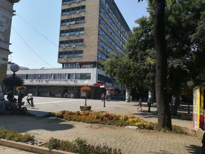 Gradska uprava Grada Pančeva