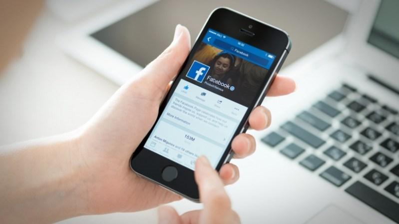ErnieApp, как удалить наши данные в Facebook?