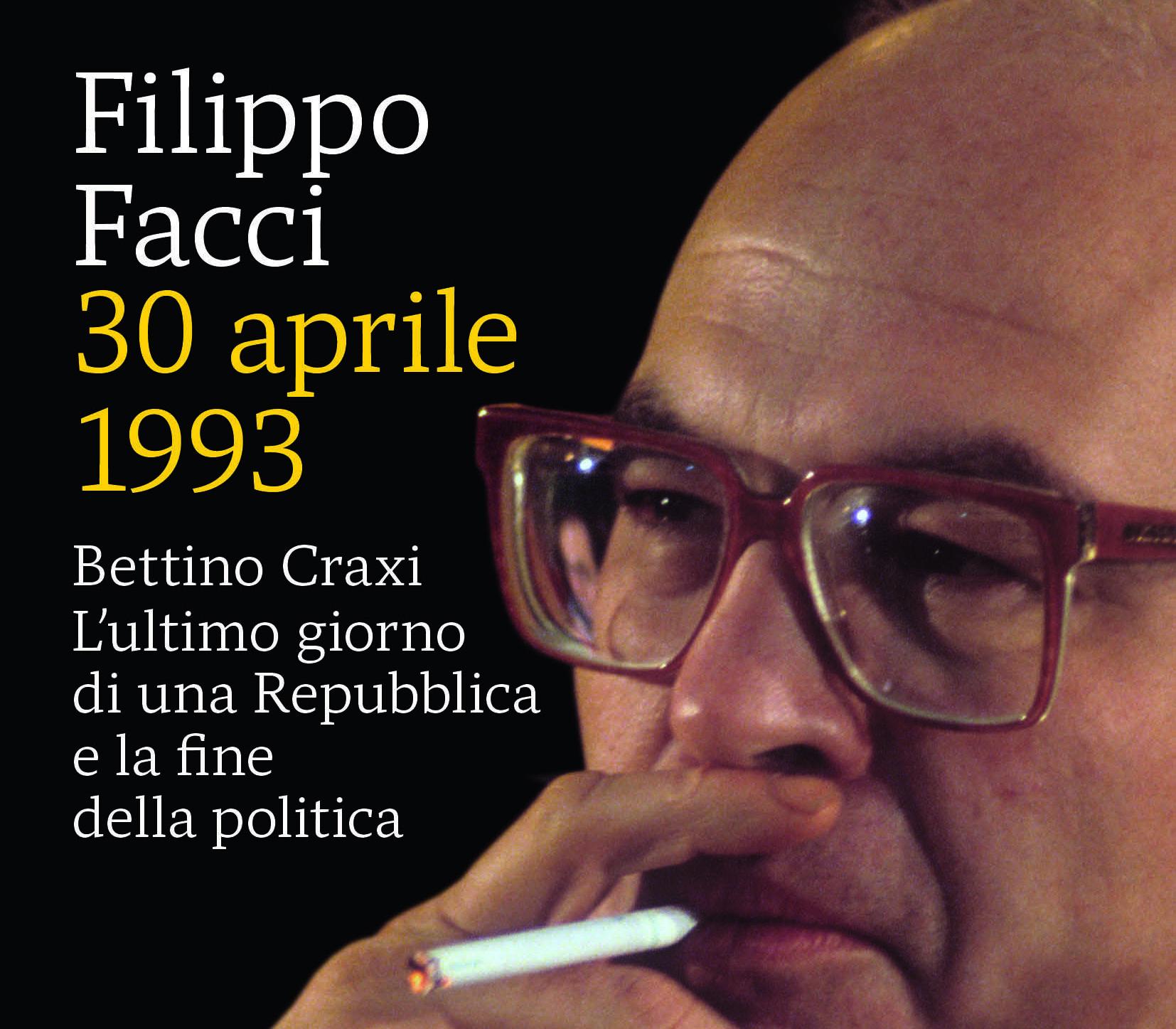 1993年4月30日,一個私刑的故事
