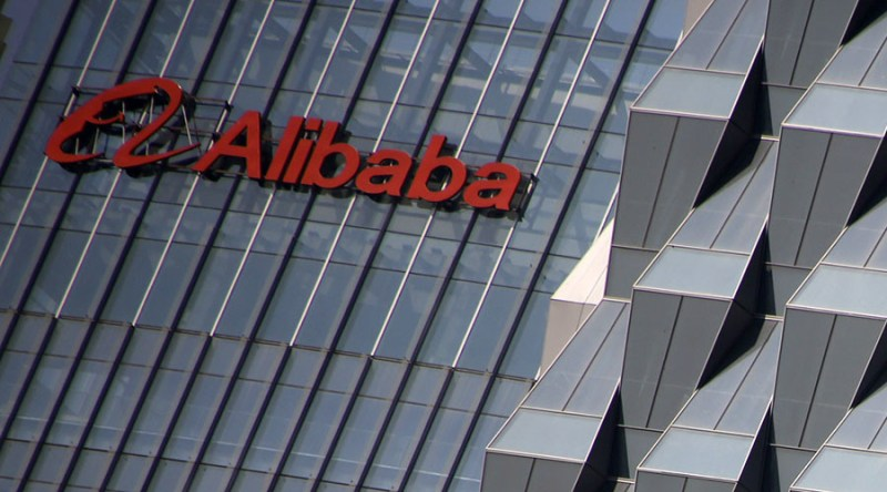 Как и почему Бельгия интересуется Alibaba