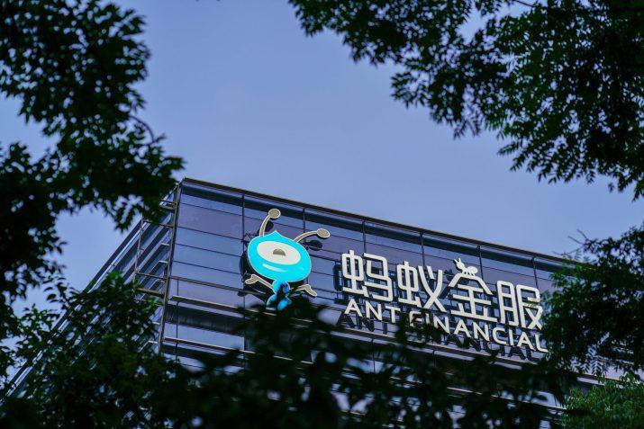 A quoi ressemblera l'augmentation de capital d'Ant Group (Alibaba)