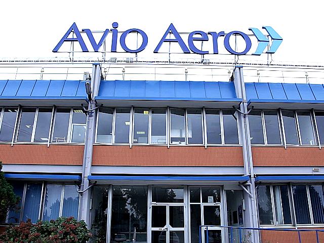 Авио Аэро, вся суматоха в Помильяно д'Арко
