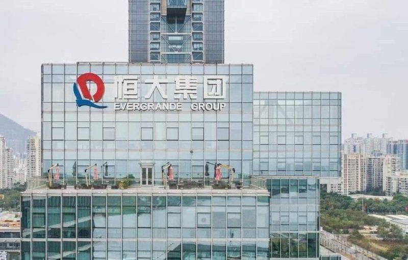 Как и почему Evergrande беспокоит Китай