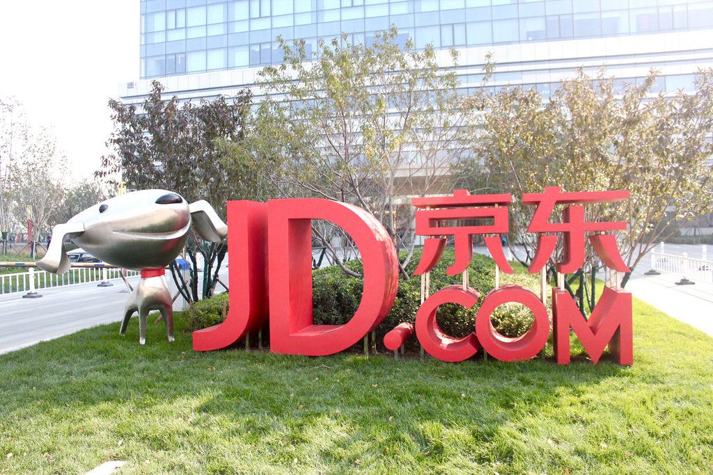 中國反托拉斯為何擊敗在線零售商Jd.com,天貓(阿里巴巴)和Vipshop