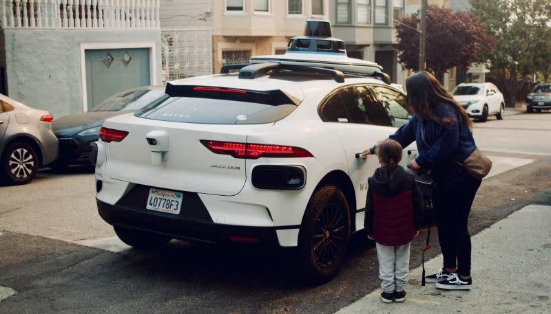 Waymo запускает роботакси в Сан-Франциско