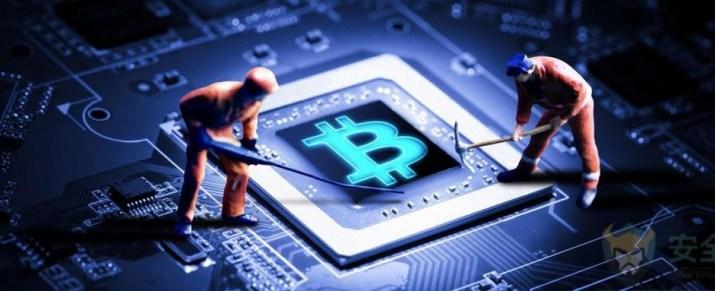 Crypto-monnaies, les États-Unis surpassent la Chine dans l'extraction de bitcoins