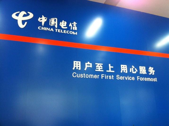 Débuts en flèche pour China Telecom à la Bourse de Shanghai