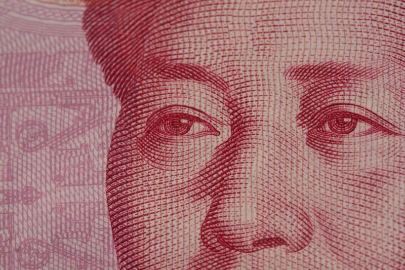 Антикоррупция, вот как Китай эксплуатирует банки