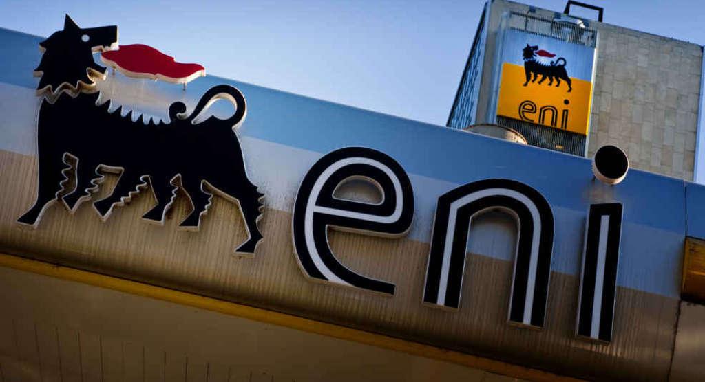 埃尼(Eni)的行業在2020年如何發展