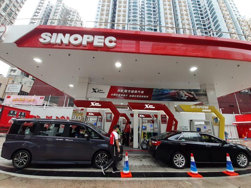 Вот мегапроекты Sinopec в области энергетики в Китае