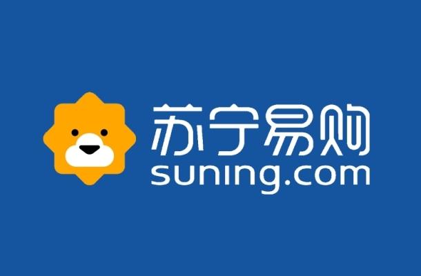 史蒂文張,國米主席會帶領中國巨人蘇寧嗎?