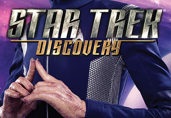 "Cover Reveal: ""Star Trek: Discovery: Fear Itself"""