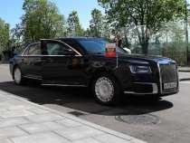 aurus_senat_limousine_02ff014504590343