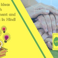 business ideas in hindi with low investment