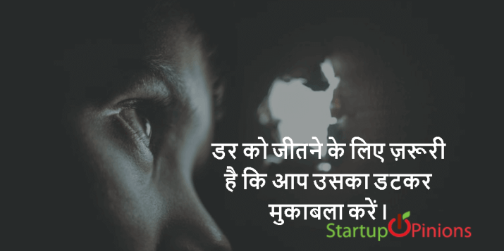 motivational quotes in hindi on success 17