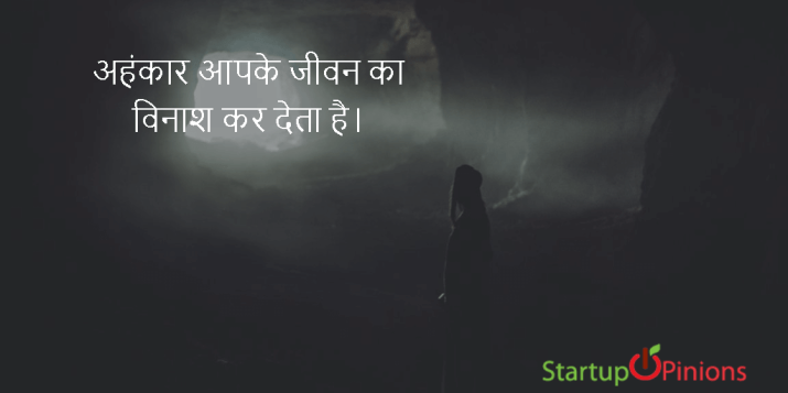 motivational quotes in hindi on success 23