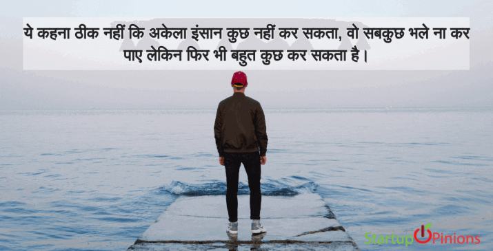 motivational quotes in hindi on success 55