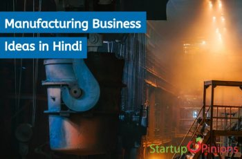 small manufacturing business in hindi