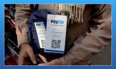 Paytm to Support Third Party QR Codes,Third Party QR Codes,Paytm To scan generic QR codes,Quick Response code payment,Paytm CEO,Government of India,Paytm making QR code,Paytm Latest News,Startup Stories,2017 Latest Business News