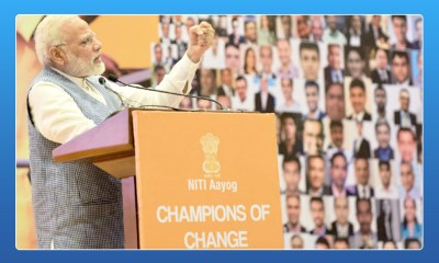 PM Narendra Modi At Champions For Change,Prime Minister Narendra Modi,PM Modi Speaks About young CEOs,Champions of Change Event,Make In India,Narendra Modi Meets CEOs,Startup Stories,2017 Latest Business News