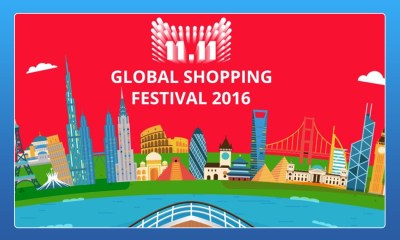Alibaba Records $16 Billion Singles Day Sale,Startup Stories,Inspirational Stories 2017,Business News Updates 2017,Alibaba Singles Day Sale,Alibaba Singles Day Record,Alibaba Singles Day Record 2017,Alibaba Shopping Festival 2017,Single Day Sale 2017,Global Shopping Festival