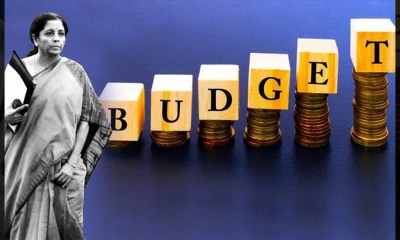Union Budget 2019,Startups Get Major Advantages,Startup Stories,Finance Minister Nirmala Sitharaman,Union Budget Session 2019,Union Budget Sessions,Union Budget of India,India Economy 2019,Union Budget 2019 Highlights for Startups,Budget 2019 Highlights,#Budget2019