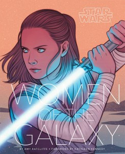 Women of the Galaxy Cover