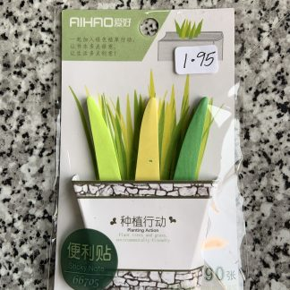 green leaf memo stickers which make your book look like a plant pot!