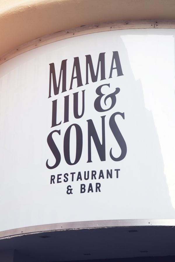 STATIONERY OVERDOSE — MAMA LIU & SONS restaurant branding