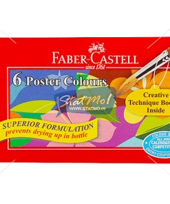 Faber Castell Poster Colour 6 Shades by StatMo.in