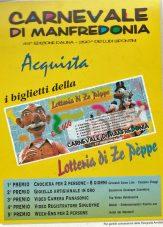 Carnevale 1996-Lotteria di Zepèppe