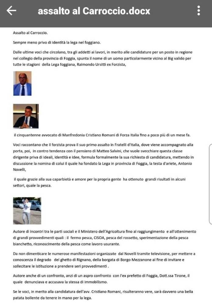 Il documento inoltrato a StatoQuotidiano, in anonimo, sabato 15 febbraio 2020 (frame)