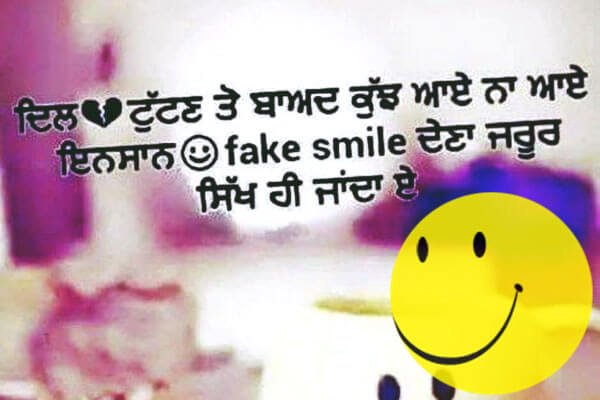 Top 151+] Whatsapp Short Status In Punjabi, Marathi