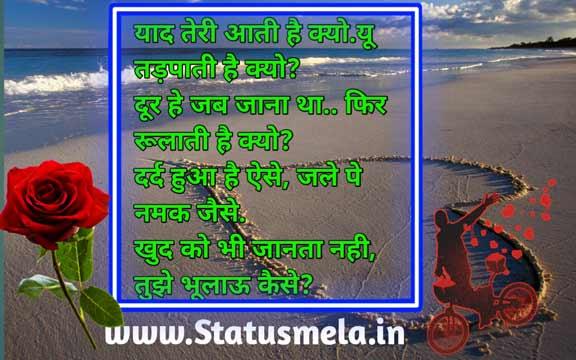 best romantic shayari for lovers