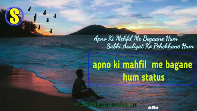 apno ki mehfil mein begane hum status download