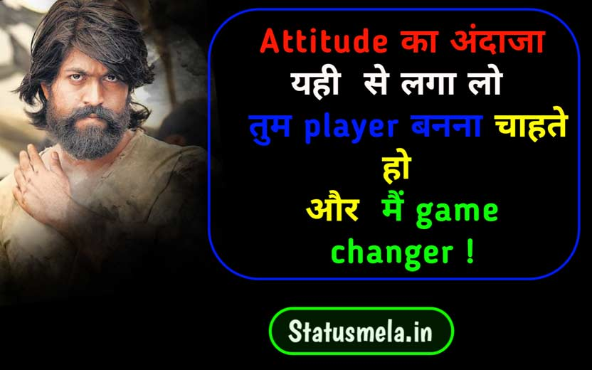 attitude quotes for instagram in hindi