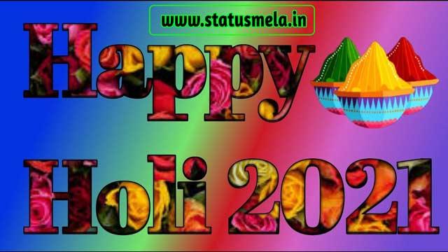 holi whatsapp status video free download