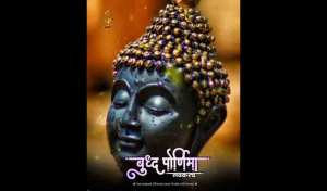 Read more about the article Buddha Purnima Coming Soon Status 2021 Buddha Purnima Status Gautam Buddha