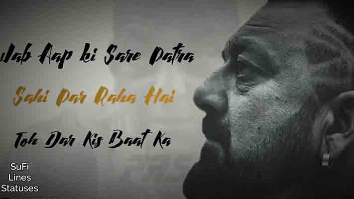 Attitude status lines Sanjhay Dhat Dialogues in Bollywood movie Latest WhatsApp status