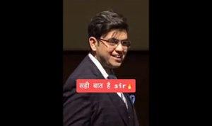 Read more about the article Sonu Sharma motivational video whatsapp status, Sonu Sharma Whatsapp status